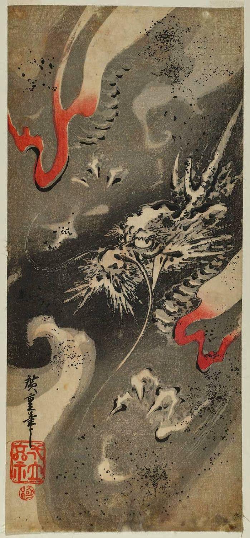 Dragon by Utagawa Hiroshige