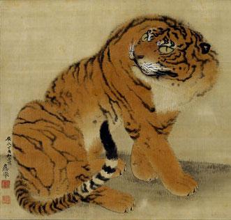 Sitting Tiger by Maruyama Okyo