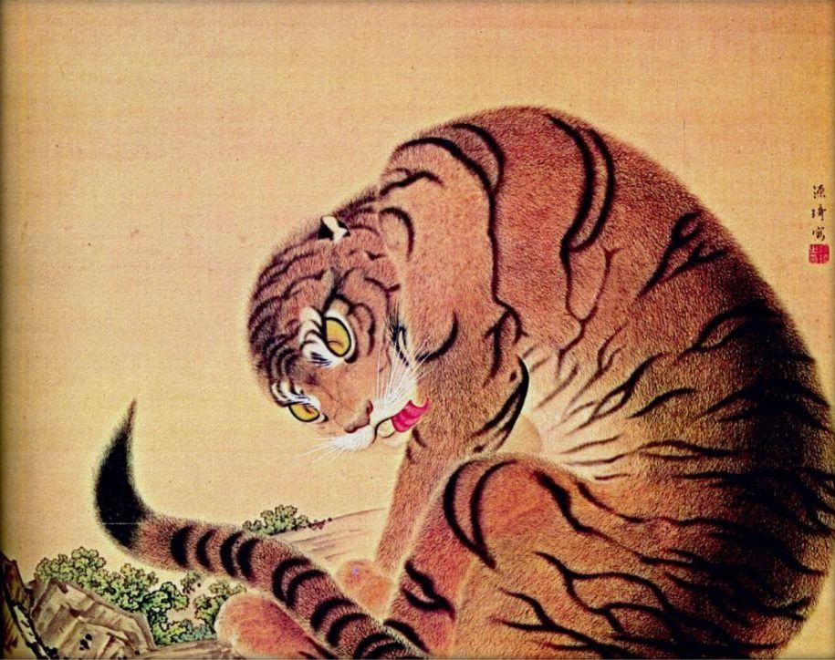 Grooming Tiger