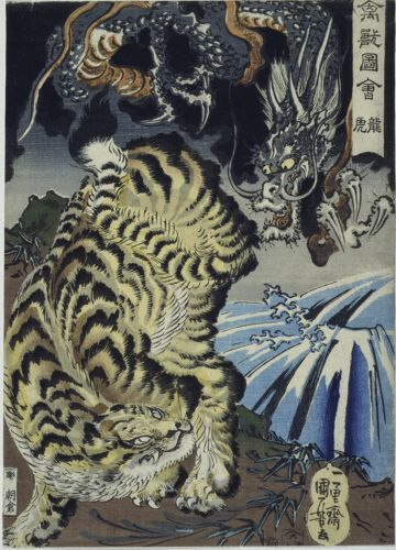Dragon and Tiger by Utagawa Kuniyoshi