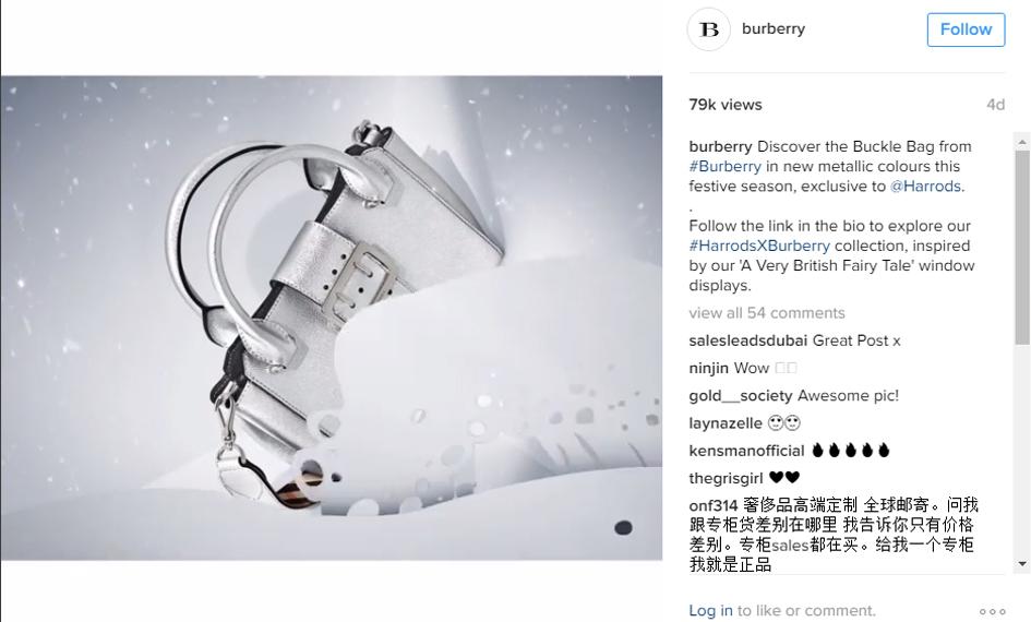 Burberry Instagram  links to the exclusive Harrods window