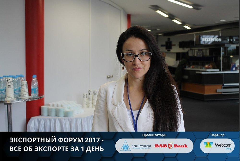 Olga.jpg