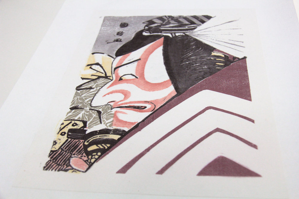 2013  Ukiyoe   Xuan paper Woodcut Print Pigment