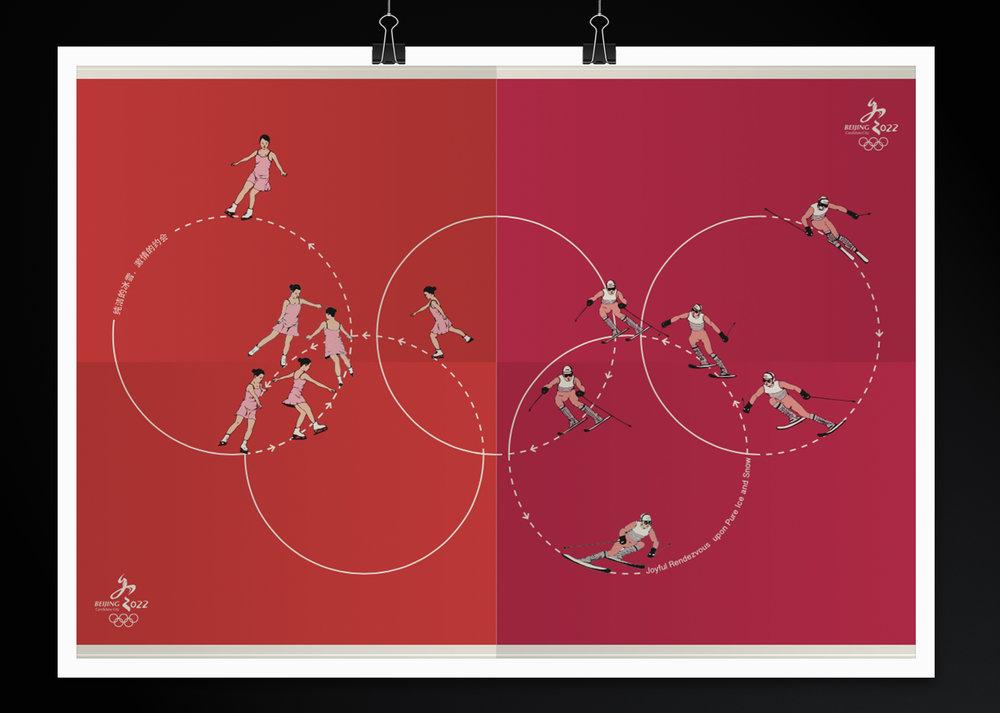 olympic1.jpg