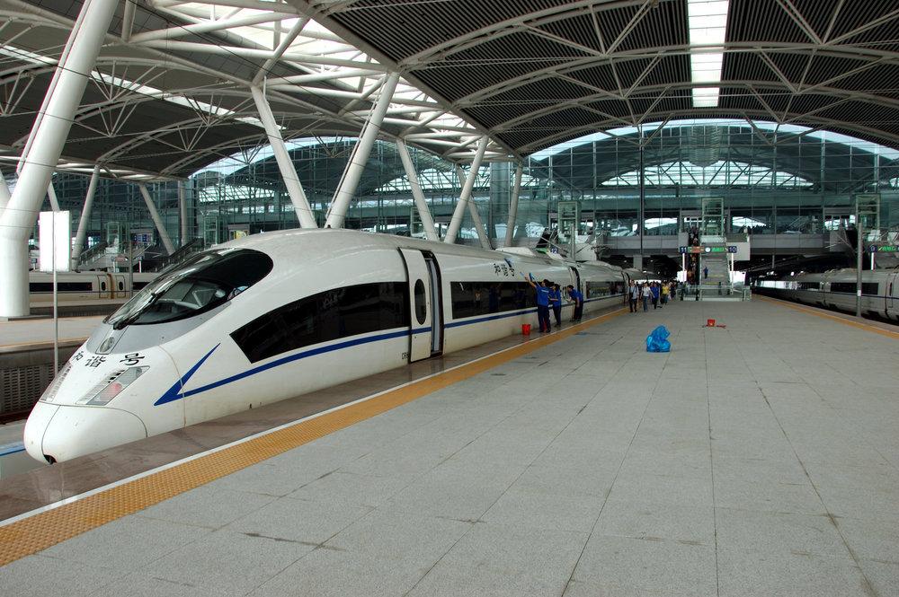 guangzhou railway station.jpg
