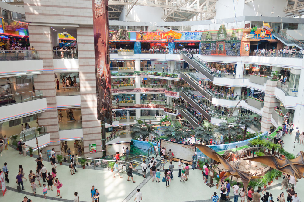 guangzhou grandview mall.jpg