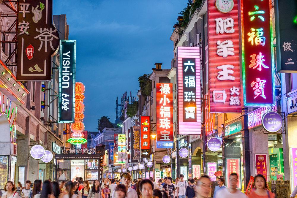 shopping street 2.jpg