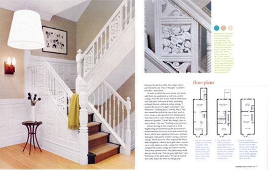 Weitzman Halpern Interior Design NYC Press_10D.jpg