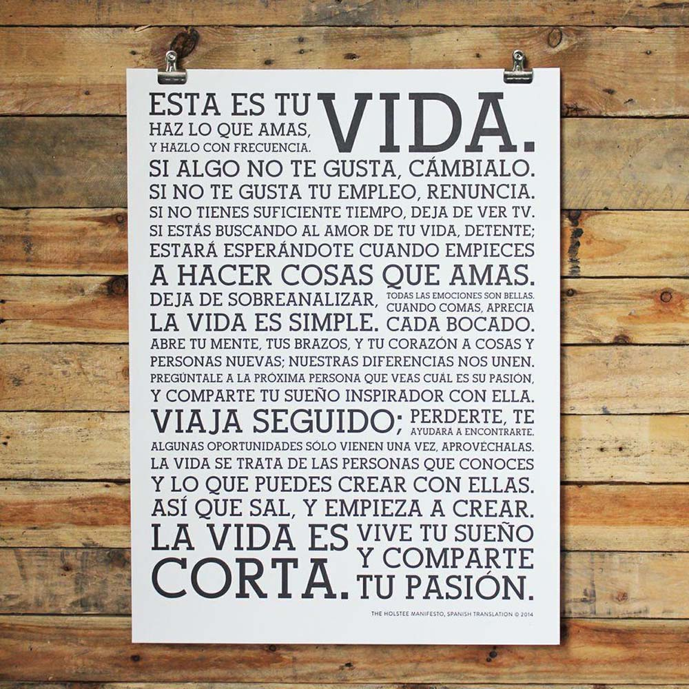 holstee-manifesto-in-spanish-quote-spanish-wall-art-poster-typography-spanish-wall-art-spanish-etsy-apartment-therapy-spanish-word-porn-spanish-immersion.jpg