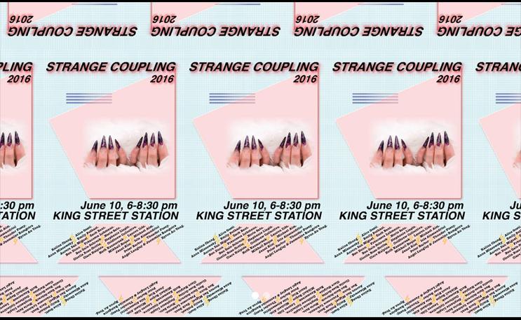 2016StrangeCoupling.png