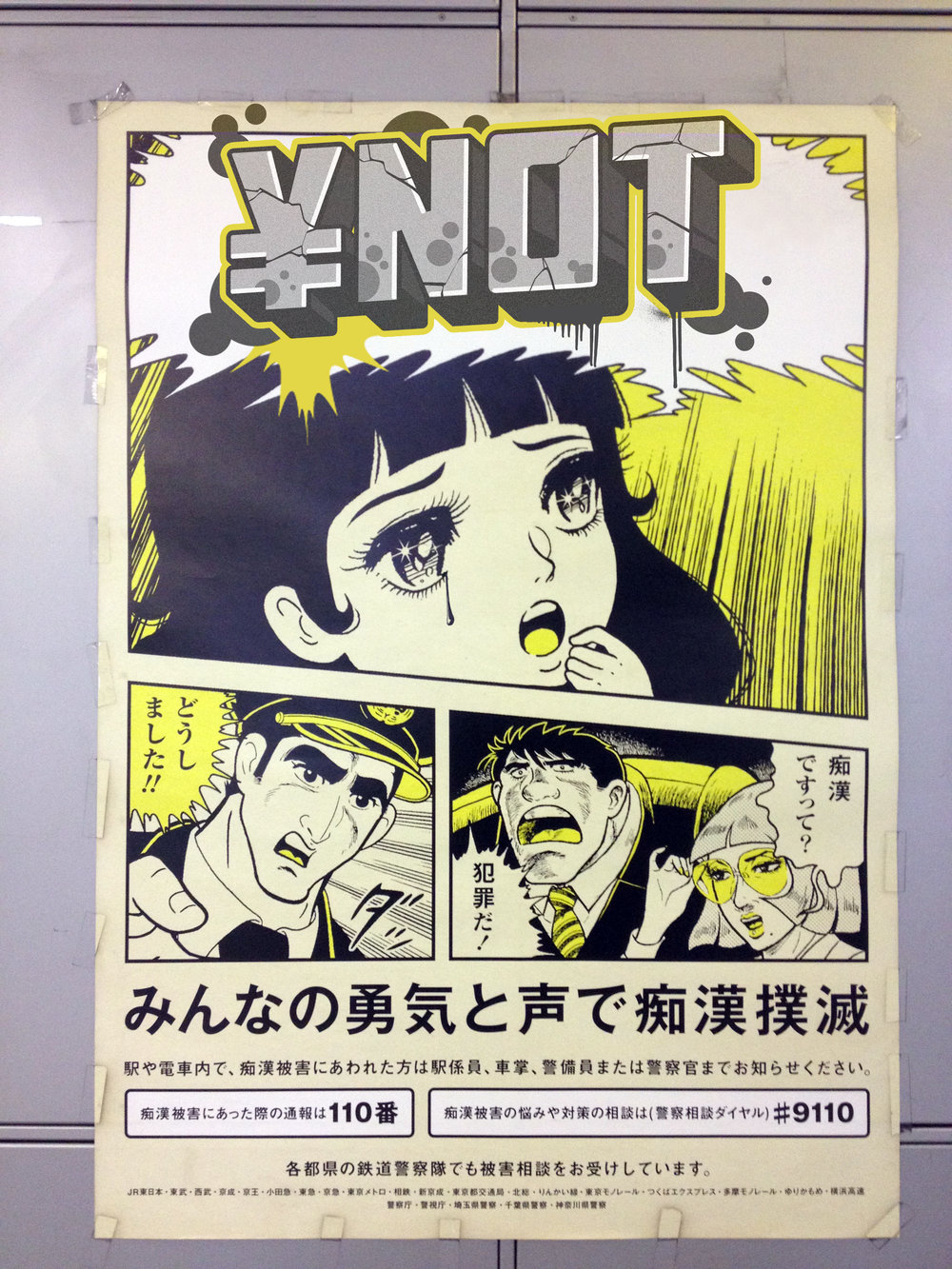 japan-ad.jpg