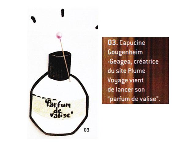 21-COTE-PARIS-DECEMBRE-12B.jpg