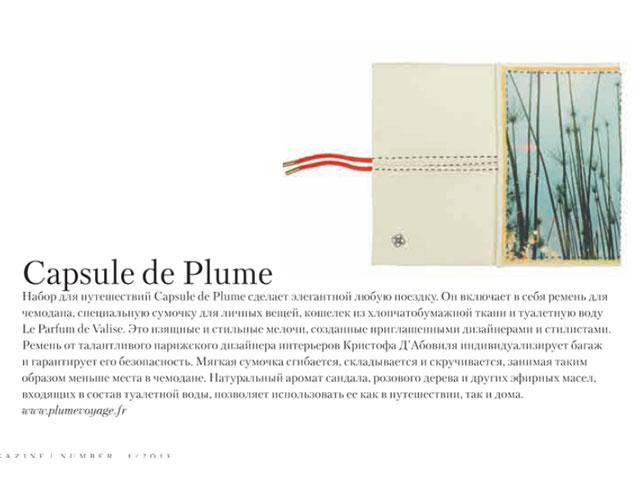 43-COAST-MAGAZINE-JANVIER-2013B.jpg