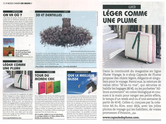 A-NOUS-PARIS-popup.jpg