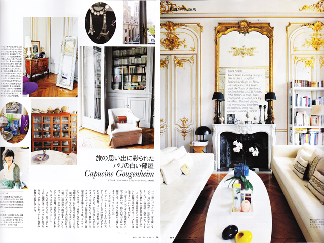 PopUp1_Press_Release_PlumeVoyage_Luxury_Travel_Magazine_ELLE_Japan_October_2014.jpg