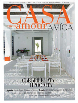 AUGUST_CASA-MON-AMOUR_BULGARIA-1.jpg