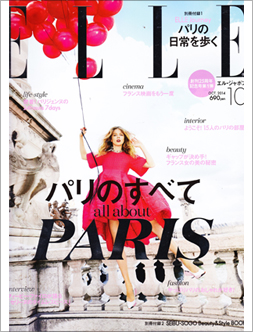 Press_Release_PlumeVoyage_Luxury_Travel_Magazine_ELLE_Japan_October_2014.jpg