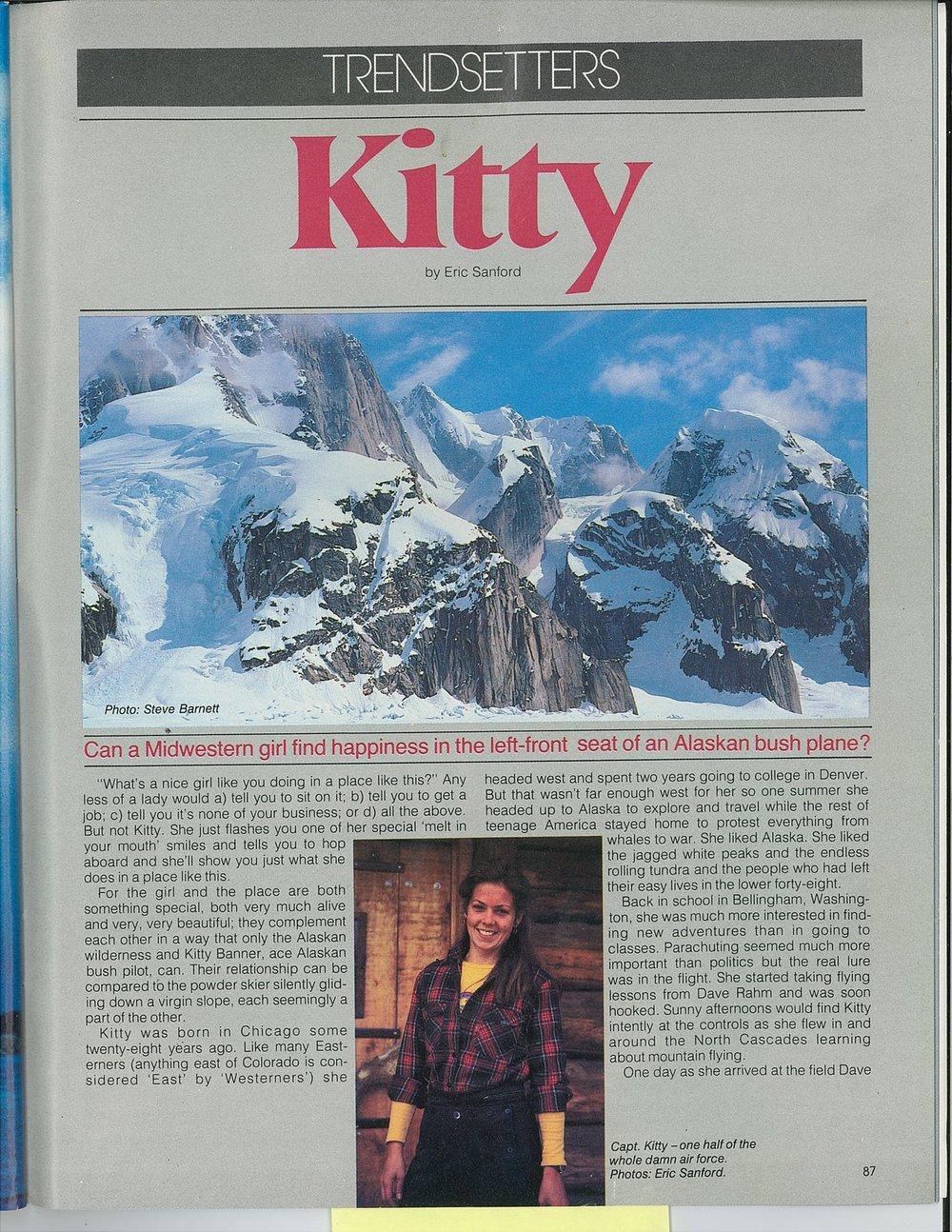 1981 - Powder_Page_2.jpg