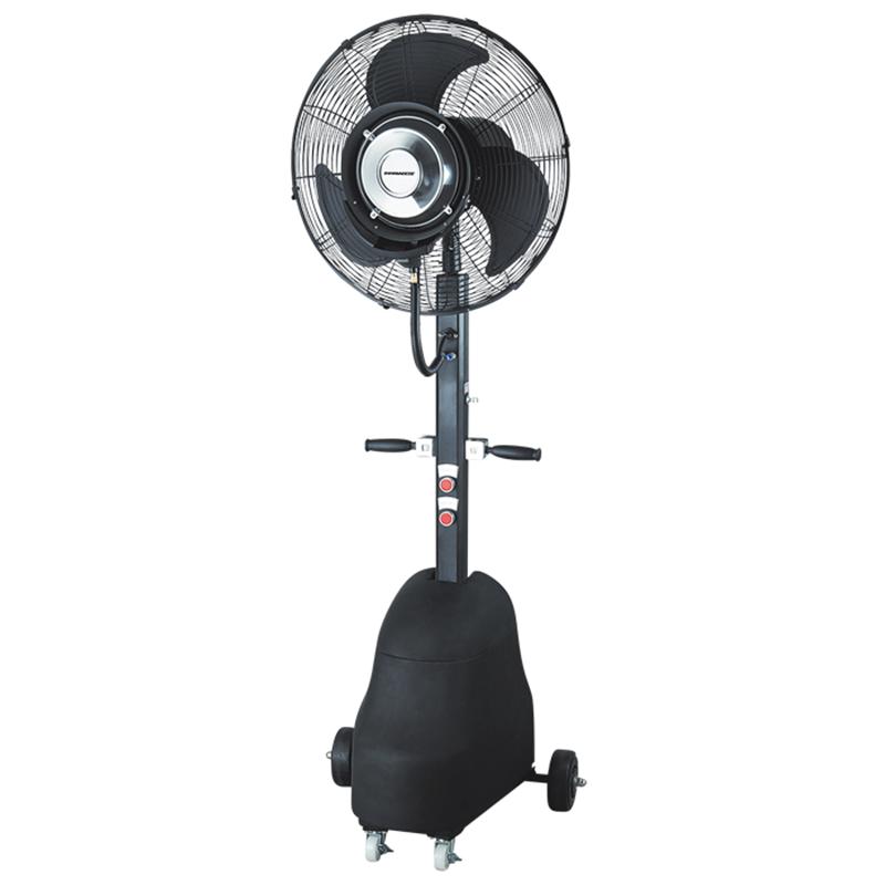500mm Mist Fan - $55.00