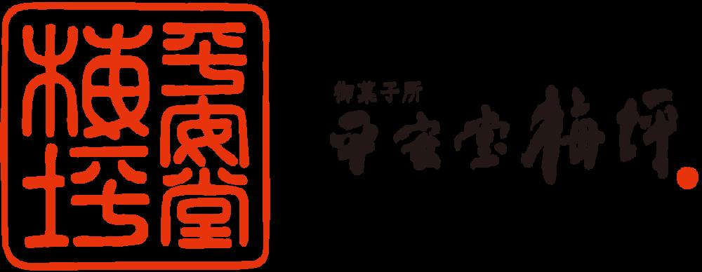 umetsubo_logo[1].png