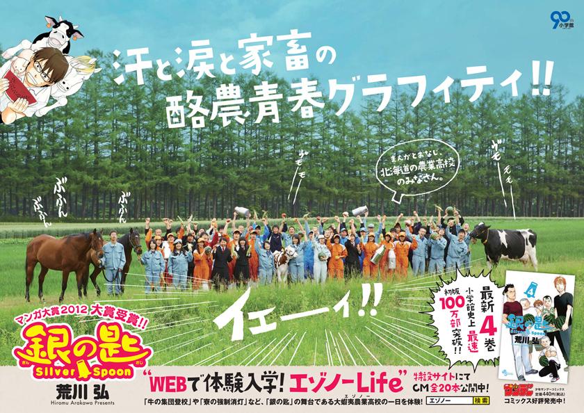 poster03[1].jpg