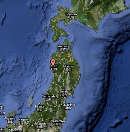 center japan