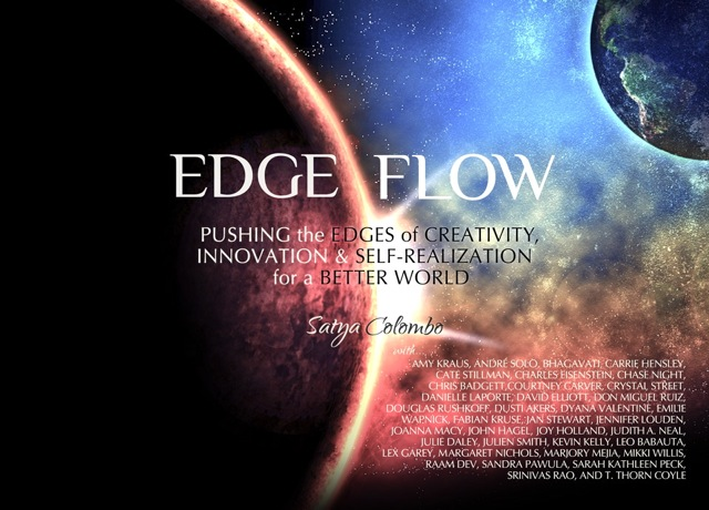edge flow cover wide