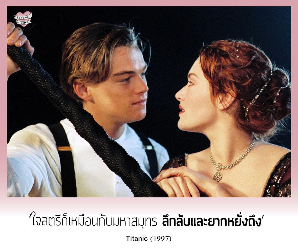 Titanic (1997).jpg