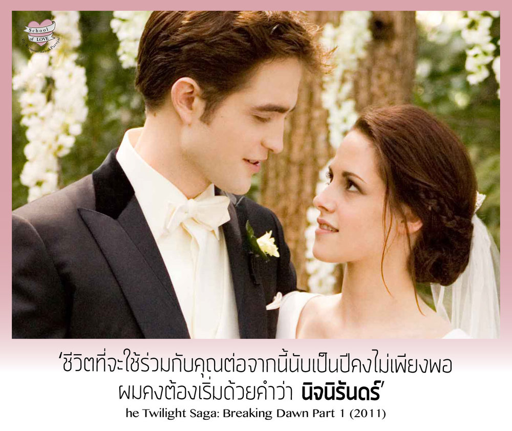 he Twilight Saga- Breaking Dawn Part 1 (2011).jpg