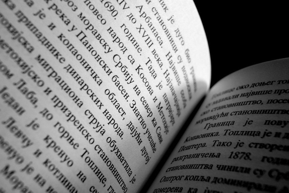 Ruština - Utorok 15:05-15:35, (Ms. Zhanna)Hodiny ruštiny na škole BESST sa zameriavajú nie len výučbu azbuky a jej písania, ale aj na spoznávanie kultúry, tradícii či jedla. Veľa študentov si mysli že ak je to Slovansky štát tak aj kultúra a tradície sú viac-menej podobne, ale nie je to tak. Žiačky, ktoré sú rodenéRusky, robia výučbu nie len zaujímavejšiu, ale aj praktickú, pretože prízvuk a výslovnosť sa lepšie spoznáva pri kontakte s native speakrom.