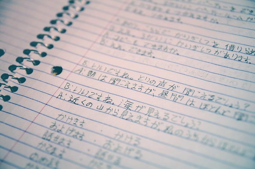 Japončina - Pondelok 15:00 (60 min), každý párny týždeň, (Ms. Nataly)Klub japončiny študentov naučí nie len písať a čítať po japonsky, ale aj spoznať bohatú a rôznorodú japonskú kultúru. Študenti sa dozvedia niečo o kaligrafii, mýtoch, jedle, pop kultúre a móde a budú zapojení do aktivít spojených s touto krajinou a jej zvykmi. Prostredníctvom nášho klubu chceme hlbšie pochopiť a oceniť krásy japonskej kultúry.