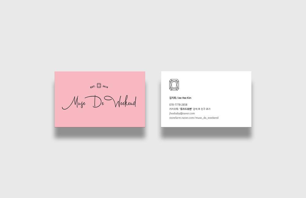MW BUSINESS CARDS_.jpg