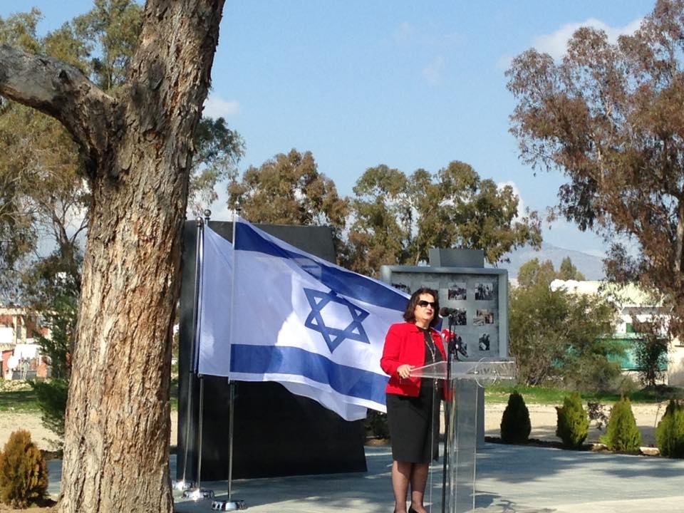 Israeli ambassador to Cyprus, Ambassador Yael Ravia-Zadok, speaking at the old British military hospital where many Jews were born.