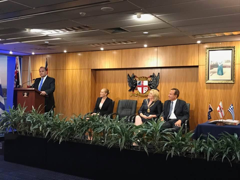 Larigakis speaks during the reception hosted by the Lord Mayor of Perth