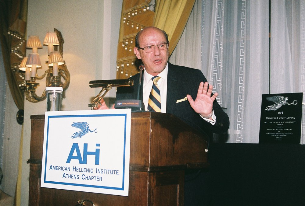 Constantine Galanis, AHI Foundation President
