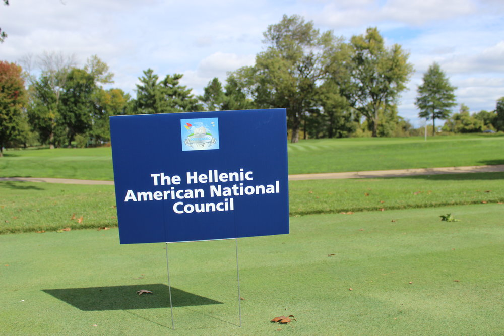 Hole Sponsor, The Hellenic American National Council.