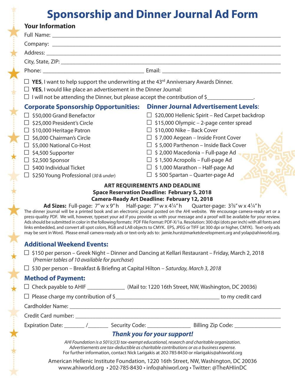 AHI-43 Awards Benefactor Pack 12-19[3648]-page-004.jpg