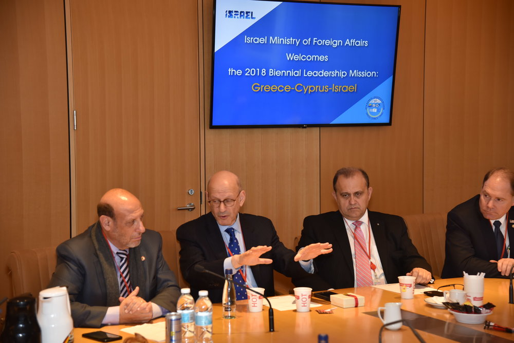 Delegation heads at a meeting at the Israeli Minsitry of Foreign Affairs.