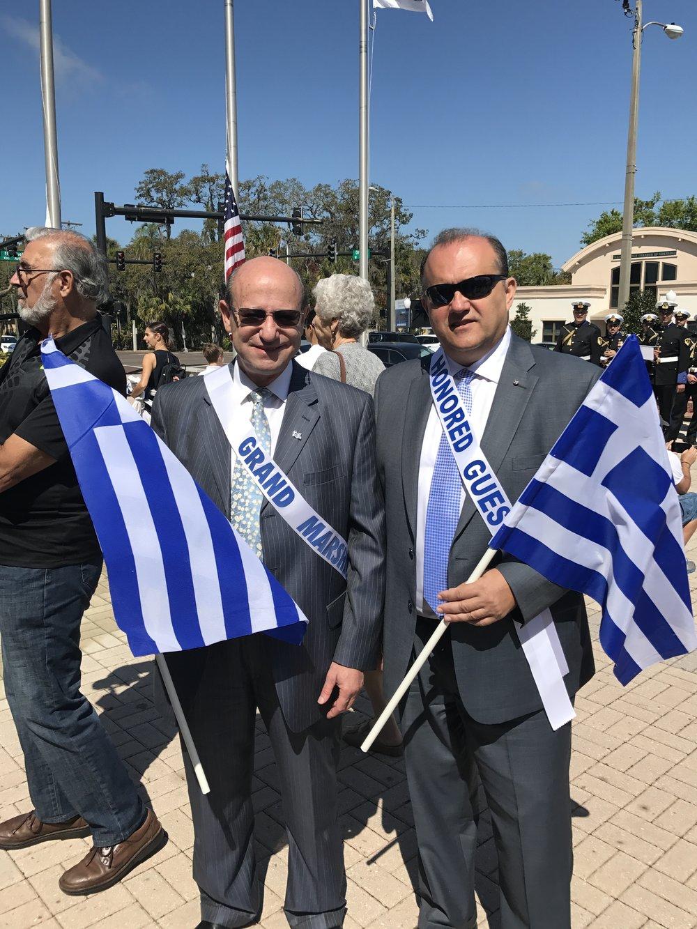 AHI Foundation President Constantine Galanis and AHI President Nick Larigakis.