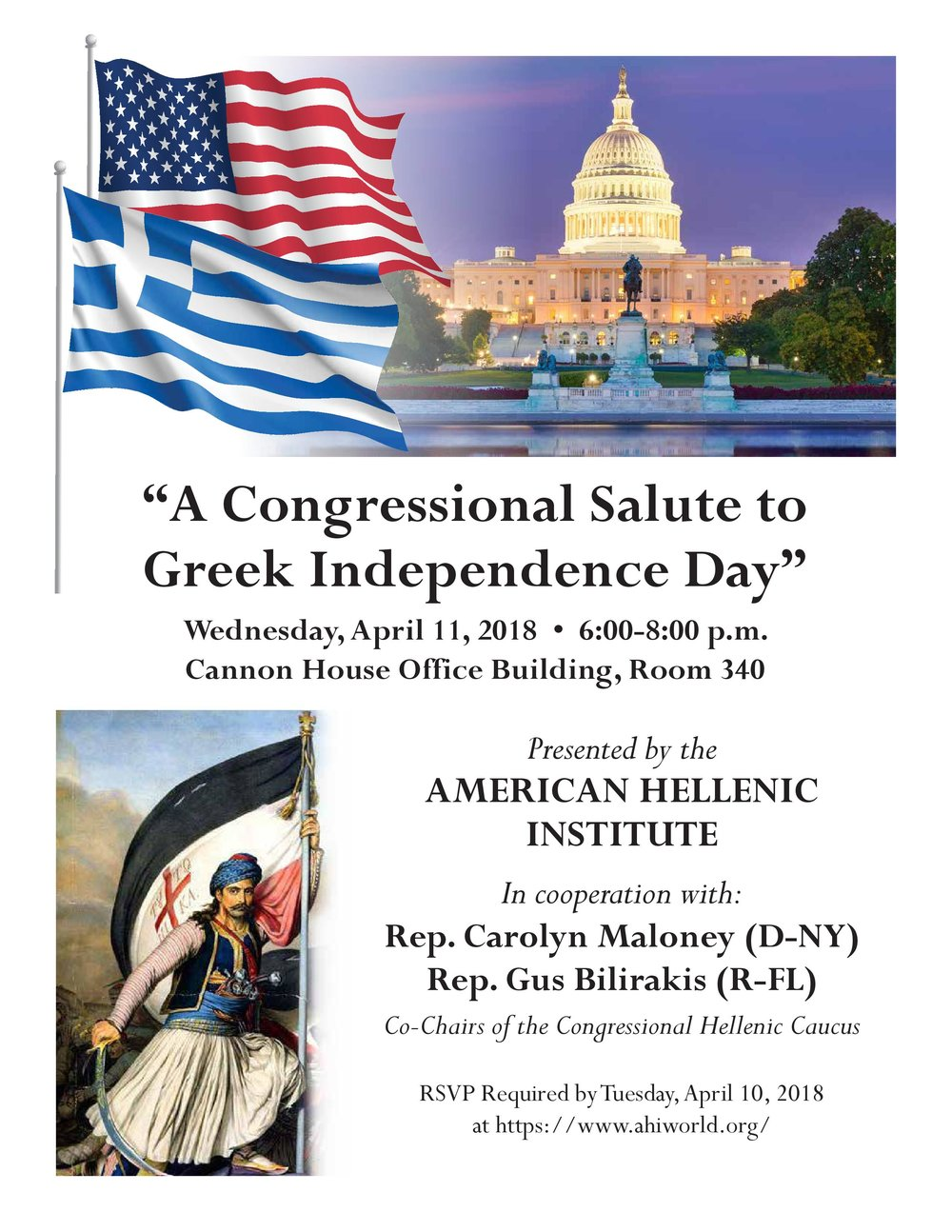 AHI Congressional_Greek Independence Flyer.jpg
