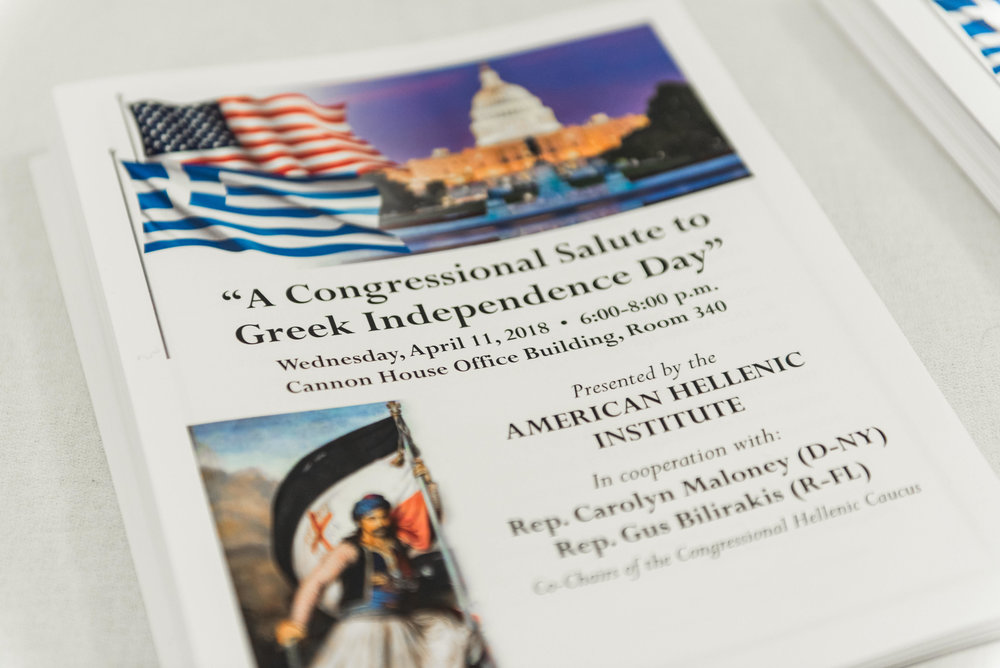 AHI Congressional Salute to Greek Independence Day program.