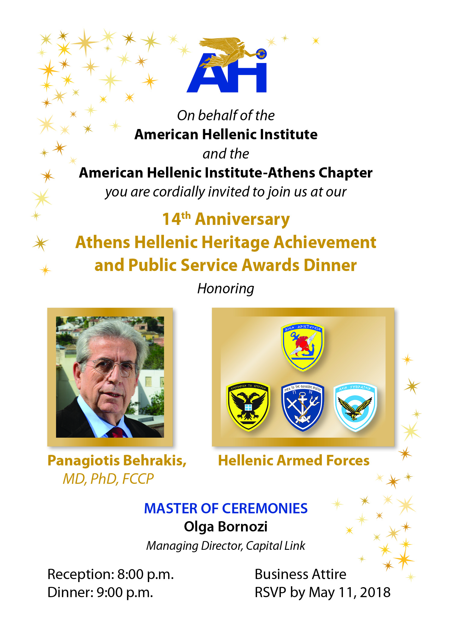 f475591335 14th Annual Athens Awards Dinner — American Hellenic Institute