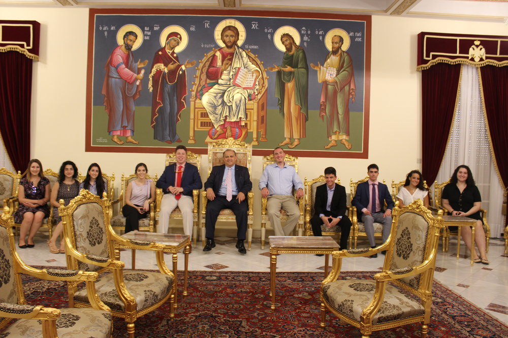 Visit to the Cypriot Archbishop's Palace.