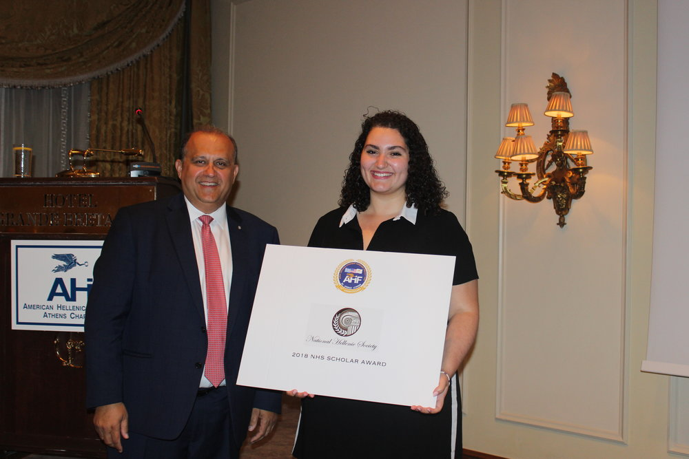 2018 NHS Scholar Award Recipient, Sophia Kyrou.