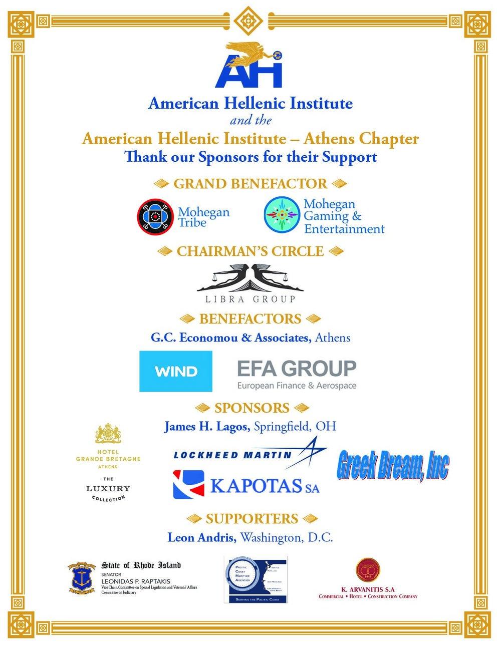 AHI Athens Presentation Flyer-page-002.jpg
