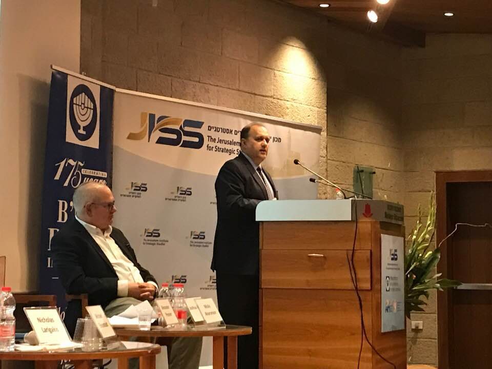 """President Larigakis Speaking At The International Conference """"New Realities in the Eastern Mediterranean"""""""