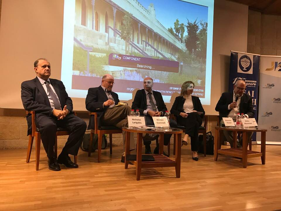 """President Larigakis With Panelists At """"New Realities In the East Mediterranean"""" Conference"""