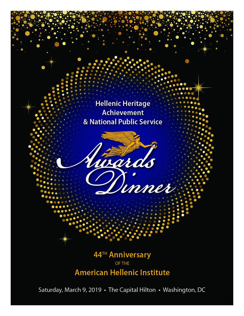AHI-44 Awards1.jpg