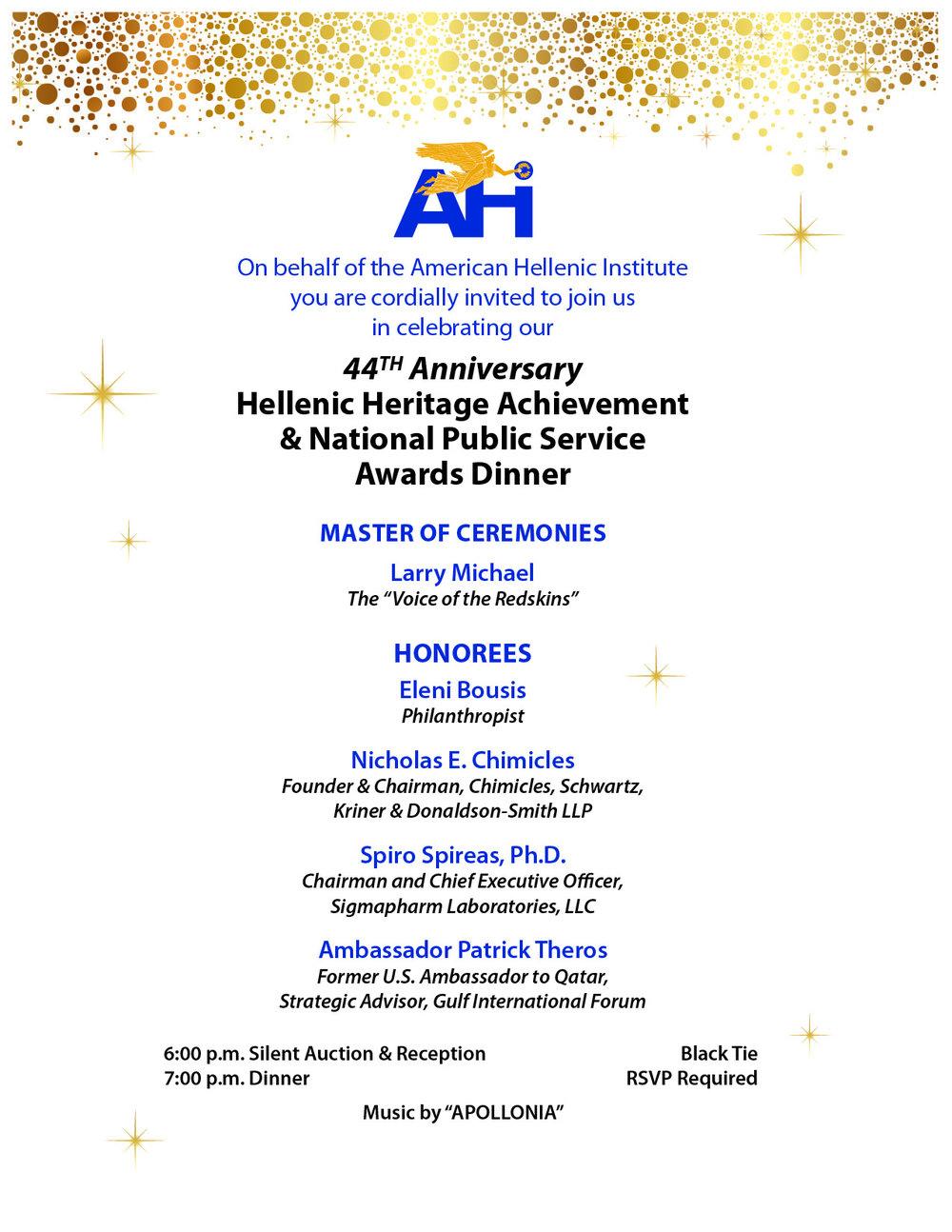 AHI-44 Awards3.jpg