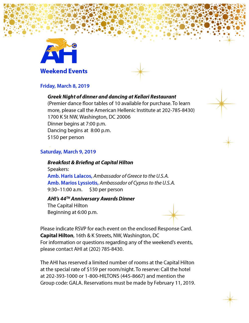 AHI-44 Awards4.jpg